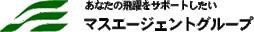 徳島県徳島市の税理士法人マスエージェント